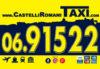 CastelliRomaniTaxi | 06 91 522